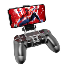 PS4 コントローラハンドグリップスタンドクリップホルダースマート携帯電話スタンドクランプマウントブラケットゲームパッドコントローラ用スタンド PS4