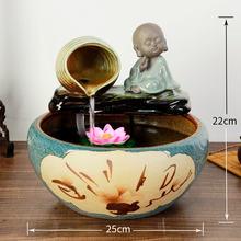 Настольный фонтан открывающийся подарок удача фэн шуй колесо