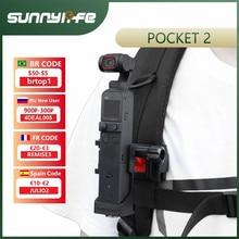 DJI Pocket 2 Sunnylife składany podwójny haczyk Adapter stały kieszeń 2 na rowerze lub plecaku Anti Falling DJI Pocket 2 akcesoria część