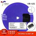 PXT3904 оригинальные экран 1A СОТ-89 Силовые транзисторы NPN 40В/200mA транзистор поверхностного монтажа 5