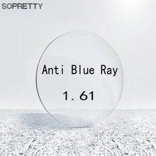 1.61 (+ 6.00 ~ 8.00) מרשם אנטי כחול Ray CR 39 שרף אספריים משקפיים עדשות, היפרופיה קוצר ראיה פרסביופיה עדשה אופטית