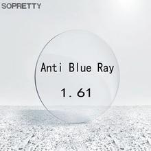 1.61 (+ 6.00 ~ 8.00) prescrição anti azul ray CR 39 resina asférica óculos lentes, miopia hyperopia presbiopia lente óptica