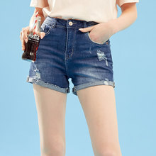 Metersbonwe Denim Shorts For Women Hole Jeans 2019 New Summer Trendy Casual High Waist Short Pants Fashion Brand Short Jeans(China)