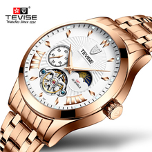 TEVISE Mens Watches Mechanical Watches Moon Phase Luminous Automatic Watch Male Clock Business Wristwatch Relogio Masculino 2017 carnival design mens automatic mechanical watches men military sport luminous watch male clock wristwatch relogio masculino