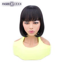 Peruvian Human Hair Wigs With Bangs Non-remy Wigs For Women Straight Short Bob Wig Machine Made Natural Color Fashion Queen(China)
