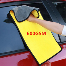 Thick 600gsm Car Washing Towel Microfiber Car Household Kitchen Cleaning Drying Cloth car care Wash Polishing Towels Accessories