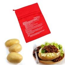 NICEYARD моющийся мешок для запекания микроволновая печь выпечки пакет для запекания картофеля быстро запеченный картофель кармашек для риса легко варить паровой мешок