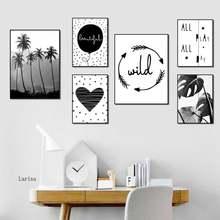 Северное растение холст постер черно белое сердце пальмовый