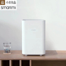 Youpin Smartmi Luchtbevochtiger 2 Smog Gratis Mist Gratis Pure Verdampen Type Verhogen Natuurlijke Luchtvochtigheid Smart App afstandsbediening