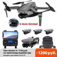 Dron SG907MAX SG907PRO con GPS, 4K, cámara HD, 3 ejes, sin escobillas, 5G, FPV, cámara Dual de HD, helicóptero teledirigido