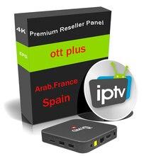 iptv TV BOX 4+16G Panel reseller Support IPTV BOX