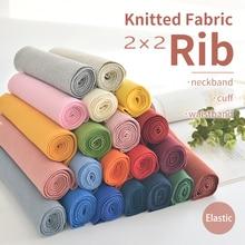 Rib 2x2 stitchHigh Quality Stretchy Knit Rib fabric Sweater Jacket Waistband Cuffs Legs Ribbed Trim Rib Fabric layered ruffle sleeve rib knit tee
