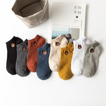 Women Embroidery Cotton Invisible Short Socks Female Cartoon Bear Head Funny Happy Ankle Boat Sock Slippers Woman Fashion Gifts cartoon embroidery women boat socks cute animals bear rabbit penguin ankle low casual cotton funny girl socks