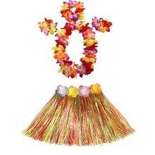 Гавайская Юбка Hula для девочек, двухслойная утепленная юбка, гавайская одежда для вечеринок, 30 см, 1 комплект