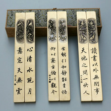 Brass Paperweights 2pcs 21*2.5*1cm Paperweights Gift Box Portable Chinese Tradtional Calligraphy Pen Ink Painting Paper Weight