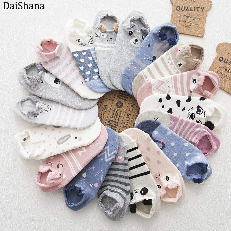 5 Pairs Women Cotton Socks Cute Animal Female Funny Cartoon Cat Dog Pattern Socks Casual Short Socks Spring Summer Girls Socks