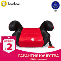 BAAOBAAB Baby Car Seat ECE Certific Free Shipping Return & Change 15-36kg Child Safety Booster Seat 4 Y-12 Y Armchair