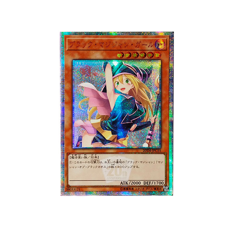 25 Styles  Yu Gi Oh Dark Magician Girl DIY Colorful Toys Hobbies Hobby Collectibles Game Collection Anime Cards