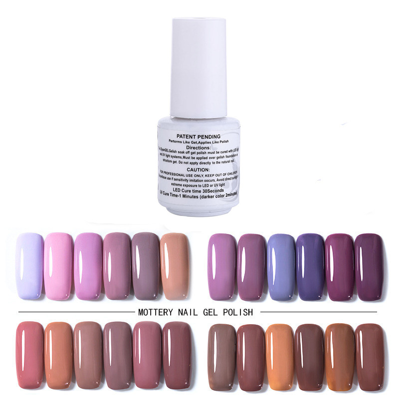 Est Nail Glitter Shiny Matte Shell Colorful Nail Art Pigment Dust Powder Manicure Nail Decorations B077