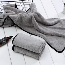 40x100 سنتيمتر رمادي سوبر سيارة ماصة غسل القماش منشفة من الألياف الدقيقة تنظيف تجفيف الملابس خرقة بالتفصيل سيارة منشفة الرعاية تلميع زائد