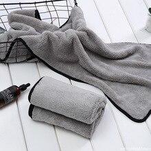 40x100cm אפור סופר סופג רכב לשטוף בד מיקרופייבר מגבת ניקוי ייבוש בגדי סמרטוט המפרט רכב מגבת טיפול ליטוש בתוספת