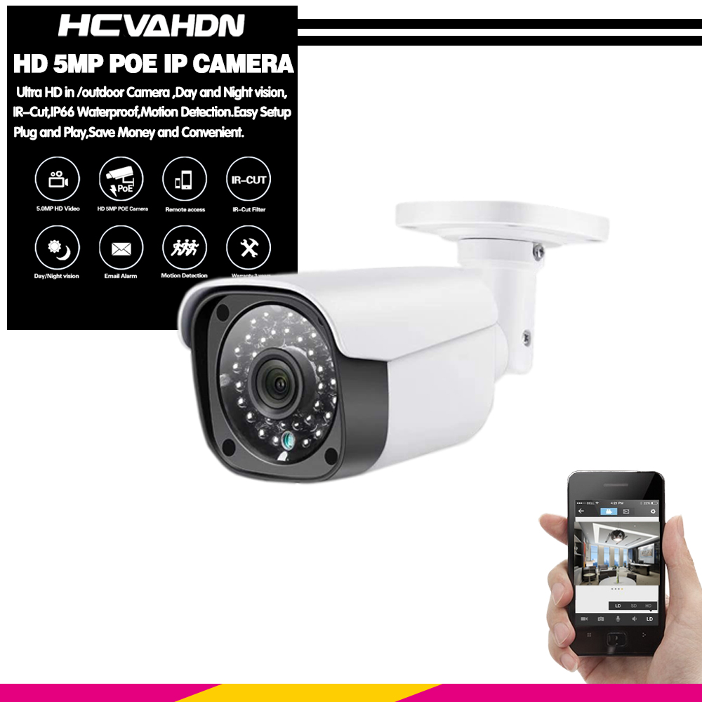 HD POE IP Camera Hi3516 +SONY IMX335 Senor 5MP Onvif NVR Audio Record Motion Detection Waterproof Outdoor Surveillance Camera image