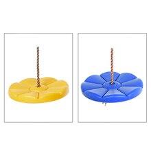 Игровая площадка качели сиденье Открытый сад Дети диск веревка дерево качели диск качели сиденье с высокопрочной веревкой веселый диск
