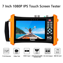 7 Inch IPS Touch Screen Tester 1080P HD LCD display Security CCTV Tester CVBS Monitor TVI, CVI ,AHD,CVBS cameras Analog Tester bp070ws1 500 boe 7 inch ips hd lcd screen flat screen