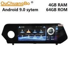 Автомобильный gps радиомагнитофон ouchuangbo для lexus ux ux200