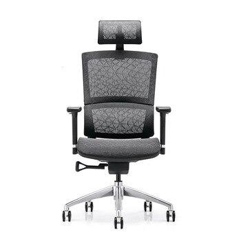 Офисный светильник, эргономичный вращающийся сетчатый офисный стул