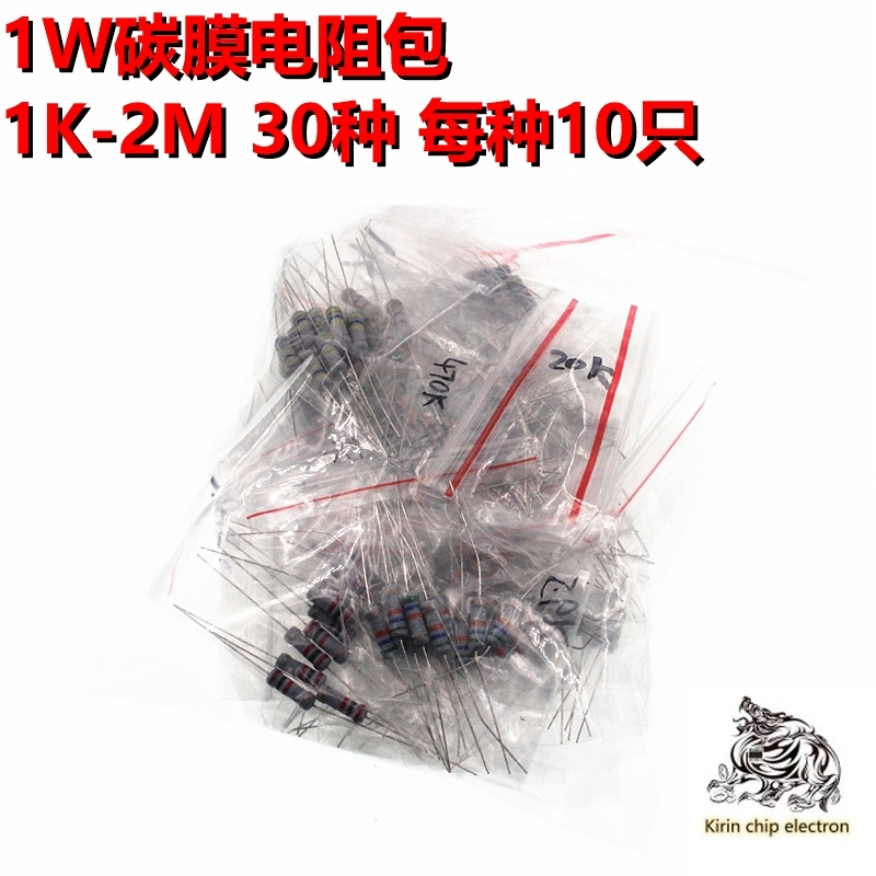 300pcs/lot 1W carbon film <font><b>resistor</b></font> package 1K <font><b>ohm</b></font>-2m <font><b>ohms</b></font>, <font><b>30</b></font> kinds and 10 each kind image
