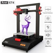 Imprimantes 3D Anet compétitives ET4 A8 Plus A6L Reprap i3 imprimante 3D Impresora avec Filament de test