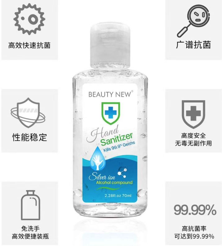 Water-free Hand Sanitizer Disposable Hand Gel Disinfection Antibacterial Quick-drying Hand Sanitizer 1 Piece