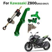 Für Kawasaki Z800 2013 2017 Moto Unterstützung Aluminium Einstellbare Motorräder Lenkung Stabilizesafely control Dämpfer Halterung kit