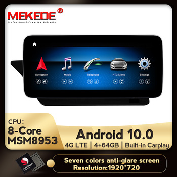 8 Core CarPlay DSP Android 10.0 Car Auto Radio Video Audio Multimedia for Mercedes Benz E class C207 W207 A207 Two door Coupe image
