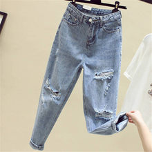 Yvlvol 2021 calças harem buraco calças de brim cintura alta mulher namorados calças de brim das mulheres mãe jeans cowboy calças de brim vaqueiros mujer