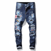 Hip hop streetwear Ripped torn mens jeans blue embroidery sl