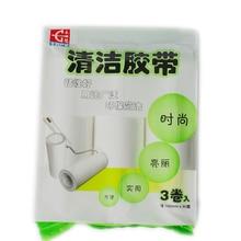 Reusable Sticky Lint Roller 90 Schichten/pc, Staub Teppich Haar Entferner 3 teile/beutel Kreative Hause Helfer Kostenloser Versand