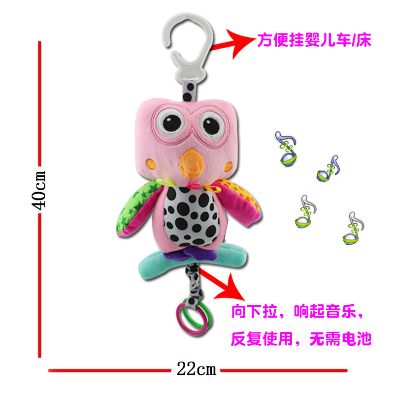 Baby Toys Music Owl Plush Comforter Toys Unnecessary Battery Infants Trolley Pendant