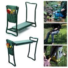 Garden Kneeler Seat Multifunctional Seat Stainless Steel Garden Stool Folding Portable Bench Kneeling Pad and Tool Bearing 150KG