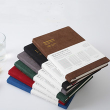 1pc A5 Diary Stiching Binding Notebook Soft Fabric Cover Efficiency Book With Daily Plan, Weekly Monthly Plan Inner Pages