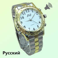 Good Looking Russian Talking Watch For The Blind And Elderly Or Visually Impaired People