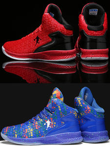 HUMTTO Cushioning-Shoes Basketball-Shoes Outdoor-Sneakers Jordan High-Top Unisex Breathable