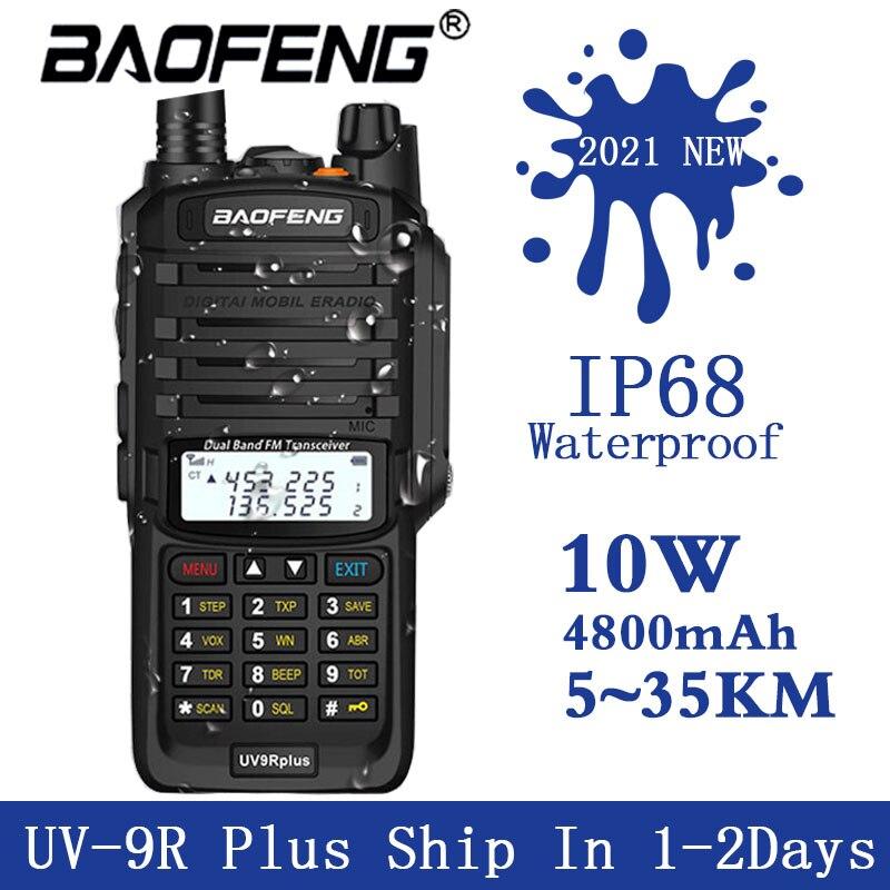 Портативная рация Baofeng 9R Plus, водонепроницаемая рация IP67, высокая мощность CB Ham 50 км, дальность действия 20 км, UV9R, Прямая поставка