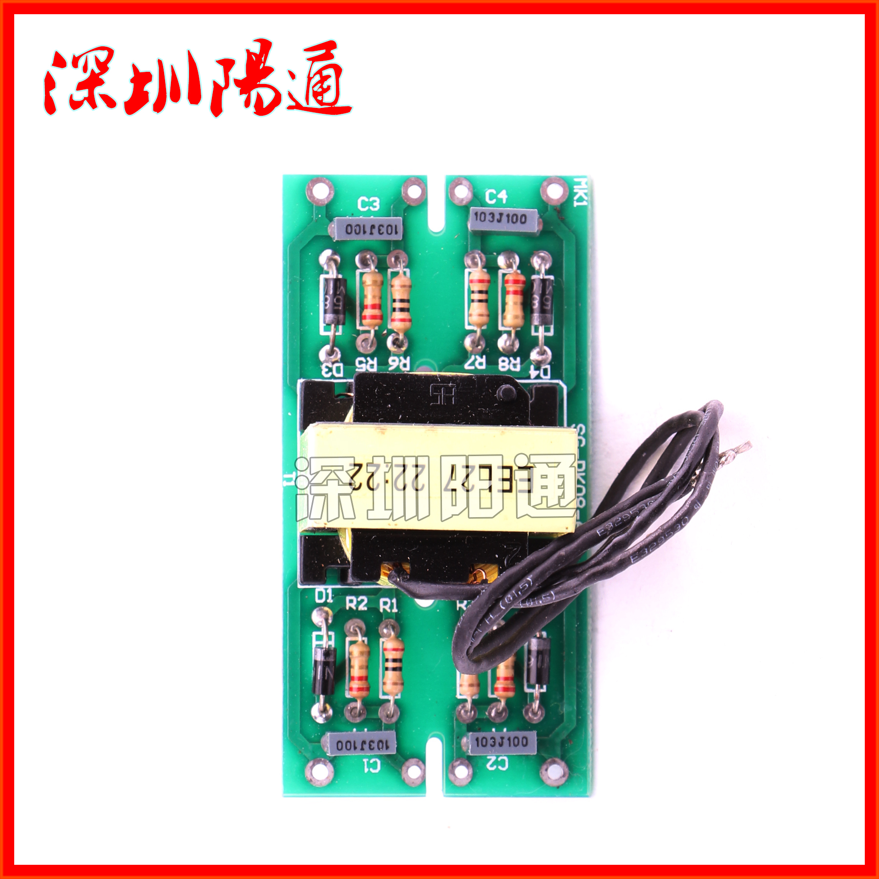 EEL27 22:22 Inverter Welding Machine Common Drive Board Trigger Board IGBT Welder Module Repair