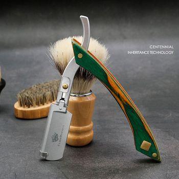 Men Easy Opening Straight Hair Razor Retro Wooden Handle Barber Hair Shaver Kit Safety Razor 2