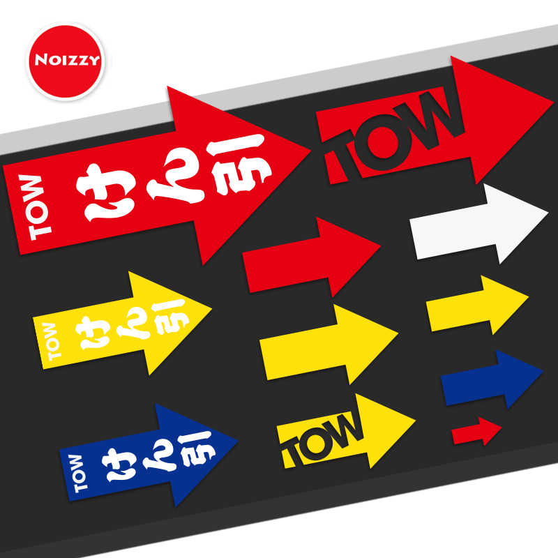 Noizzy Tow Arrow Signs Outdoor Symbol Car Stickers Japón estilo vinilo reflectante Auto calcomanías Azul Rojo amarillo moda coche estilismo