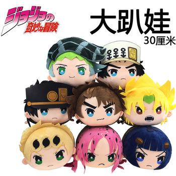 Anime JoJo dziwaczna przygoda Rohan Kishibe Giorno Diavolo Cosplay śliczne pluszowe maskotki lalki zabawki poduszka Dango lalek świąteczny prezent tanie i dobre opinie Dla dorosłych Kostiumy doll