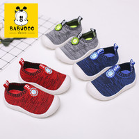 https://ae01.alicdn.com/kf/H5bc2bcaa4b954caca709f6740a7758600/Spring-And-Autumn-New-Style-Babudog-Men-And-Women-Baby-Fly-Woven-Casual-Shoes-Children-Soft.jpg