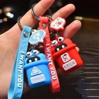 Modische Cartoon Großen Augen Silikon Müll Sortierung Mülleimer Handy Tasche Auto Anhänger Spaß Keychain Kleine Zubehör Geschenk